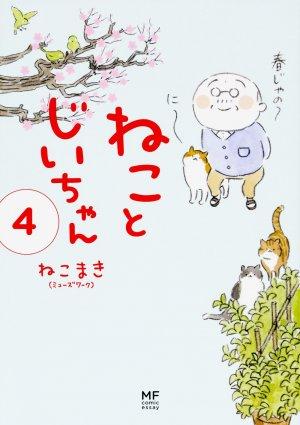 couverture, jaquette Le vieil homme et son chat 4  (Media factory)