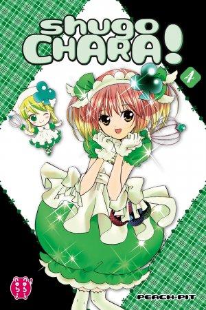Shugo Chara! # 4