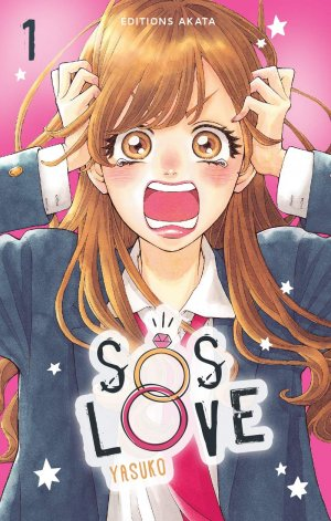 SOS Love # 1