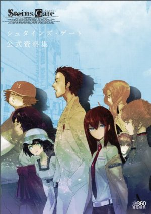 Steins;Gate Official Material Book édition Simple