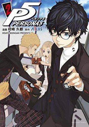 couverture, jaquette Persona 5 2  (Shogakukan)