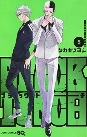 couverture, jaquette Black Torch 5  (Shueisha)