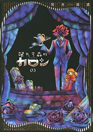 couverture, jaquette Sleeping Charon 3  (Kodansha)