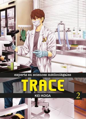 Trace # 2