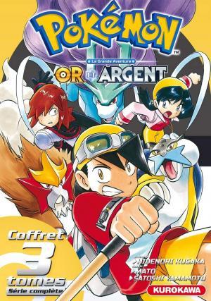 Pokémon édition Or et Argent - Coffret