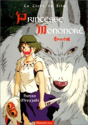 L'art de Princesse Mononoké édition Le Livre du film Princesse Mononoké