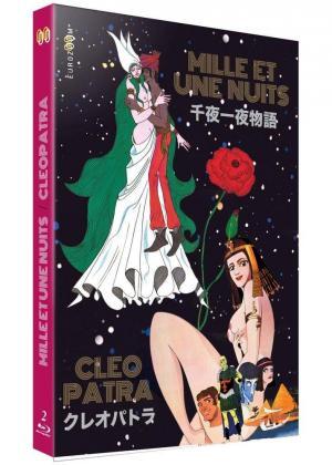 Animerama - Cleopatra et Mille et une nuits édition Blu-ray