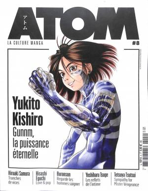 couverture, jaquette Atom 8  (Custom Publishing France)