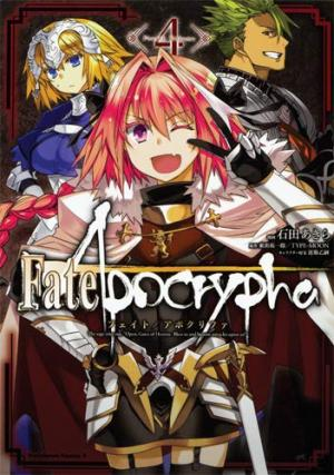 Fate/Apocrypha 4 Simple