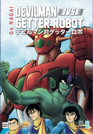 couverture, jaquette Devilman vs Getter Robot   (Black box)