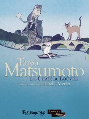 Les Chats du Louvre édition Intégrale