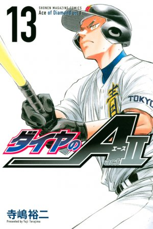 Daiya no Ace - Act II # 13