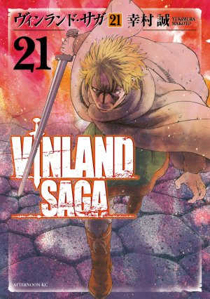 Vinland Saga # 21