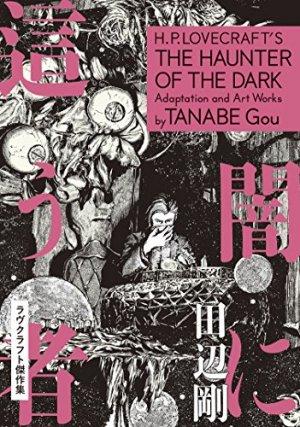 Les chefs-d'œuvre de Lovecraft - Celui qui hantait les ténèbres édition Simple