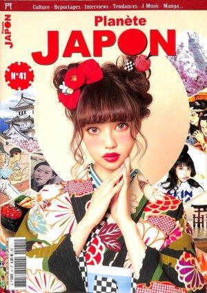Planète Japon 41 Simple