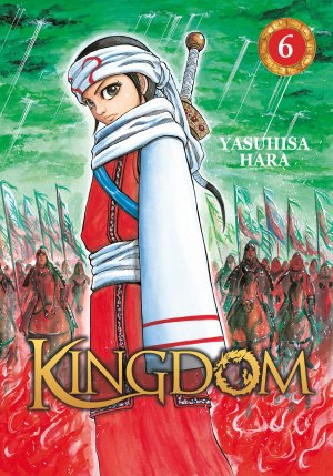 Kingdom # 6