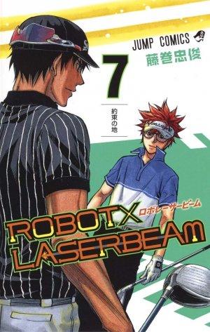 ROBOT×LASERBEAM 7 Manga