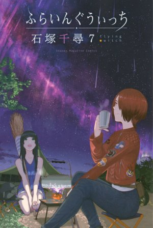 Flying Witch # 7