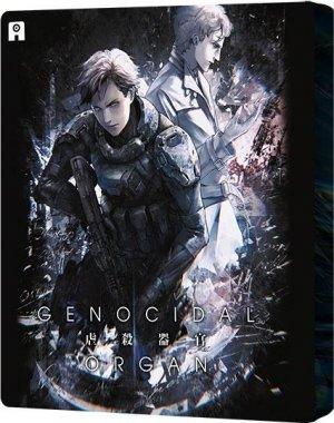 Genocidal Organ édition Combo Blu-ray DVD