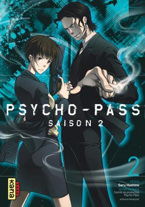 Psycho-Pass 2 2 Simple