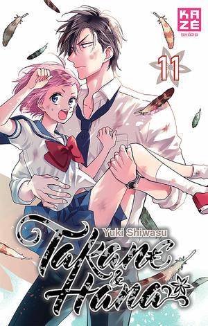 Takane & Hana # 11