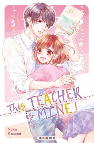 This Teacher is mine ! # 3