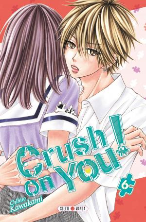 Crush on you! 6 Simple