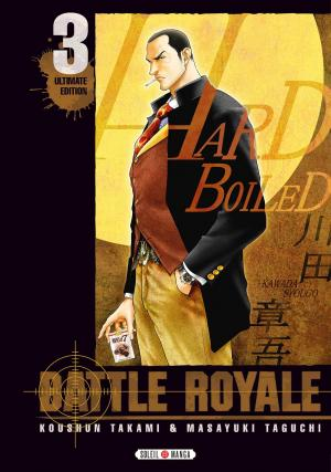 Battle Royale 3 ultimate