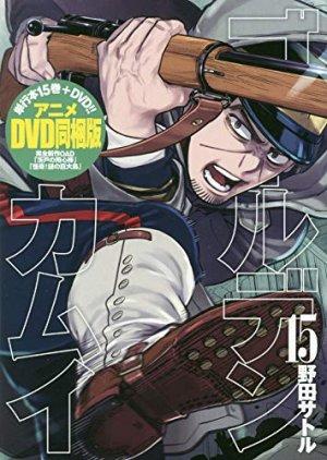 Golden Kamui édition Limitée DVD