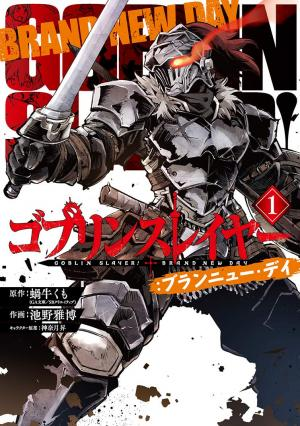 Goblin Slayer : Brand New Day édition simple