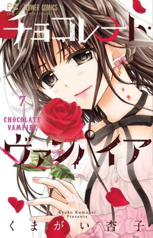 Chocolate Vampire 7