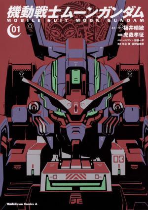 Gidou Senshi Moon Gundam 1