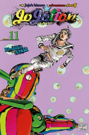Jojo's Bizarre Adventure - Jojolion 11 Simple