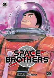 Space Brothers T.25