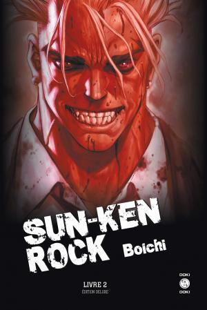 Sun-Ken Rock # 2