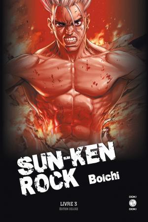 Sun-Ken Rock # 3
