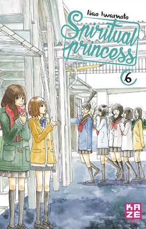 Spiritual Princess # 6