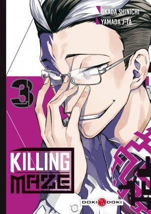 Killing Maze # 3 Simple