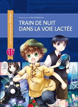 Train de nuit dans la voie lactée Manga