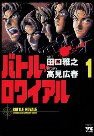 Battle Royale édition Japonaise