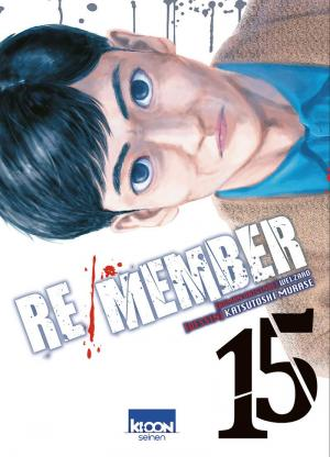 Re/member # 15