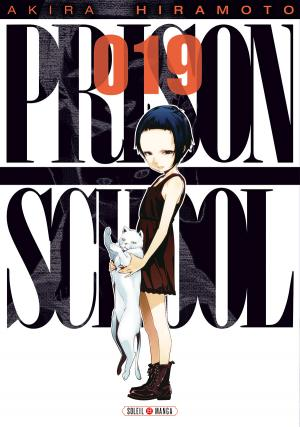 Prison School 19 Simple