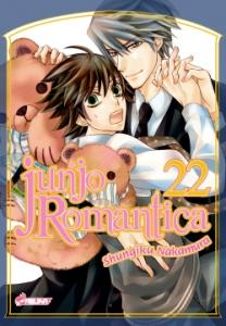 Junjô Romantica 22 Simple
