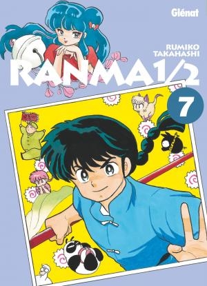 Ranma 1/2 7 Ultimate