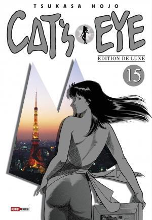 Cat's Eye 15 Nouvelle édition 2015