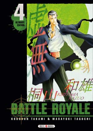 Battle Royale 4 ultimate