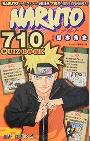 Naruto Quiz édition Simple