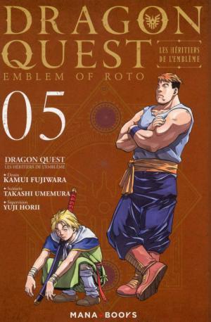 Dragon Quest - Les Héritiers de l'Emblème # 5