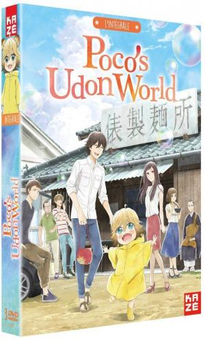 Poco's Udon World édition DVD