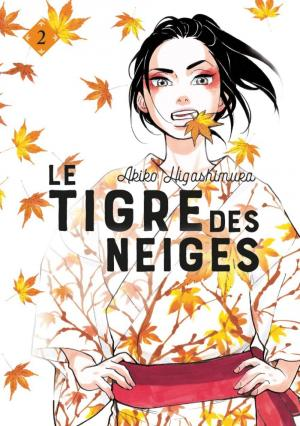 Le Tigre des Neiges 2 Simple